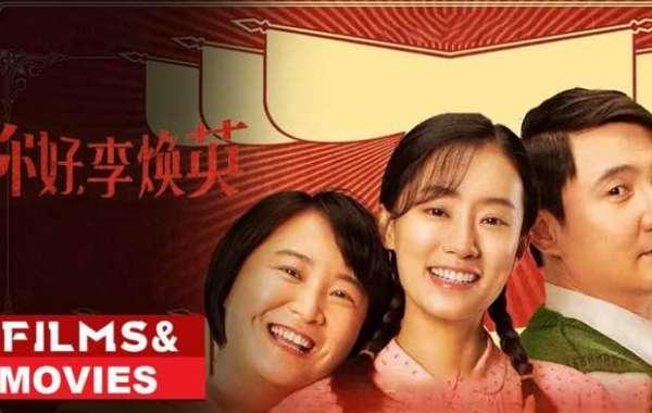 您好,李焕英▷在线观看完整版[2021]在线电影[HD-1080p]观看并下载[Hi.Mom]